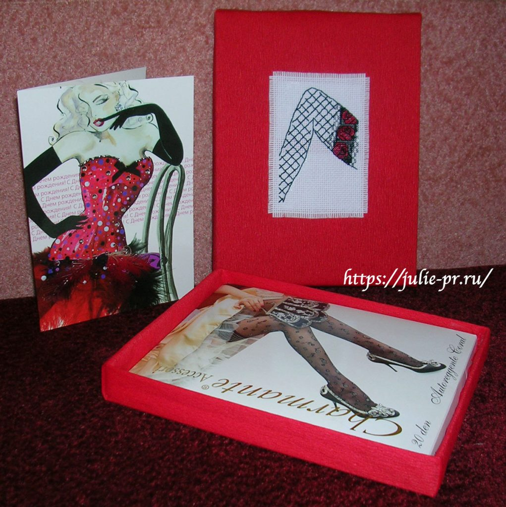 Вышивка крестом в стиле а-ля Мулен-Руж