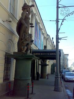 Галерея Церетели