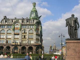 Кусочек Петербурга