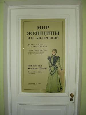 Мир женщины и ее увлечений