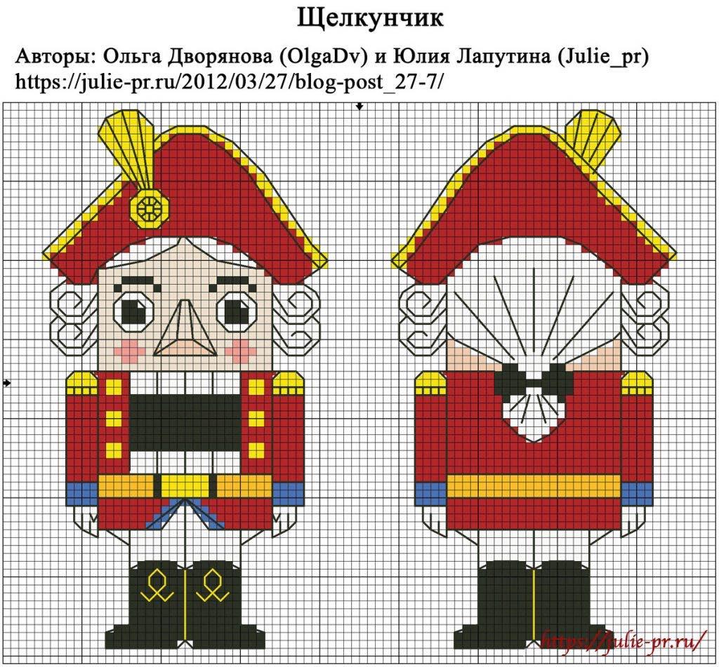Щелкунчик, вышивка крестом, схема для вышивки, Юлия Лапутина