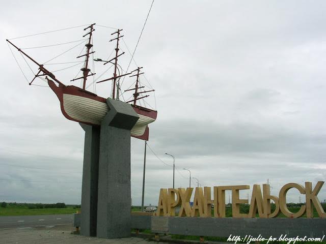 В центре Архангельска