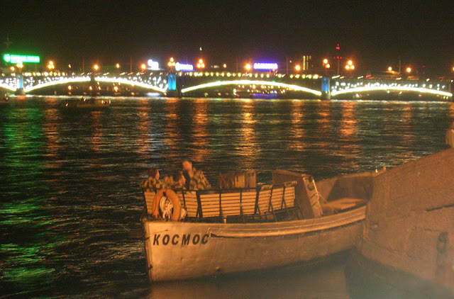 Троицкий мост, Нева, Санкт-Петербург