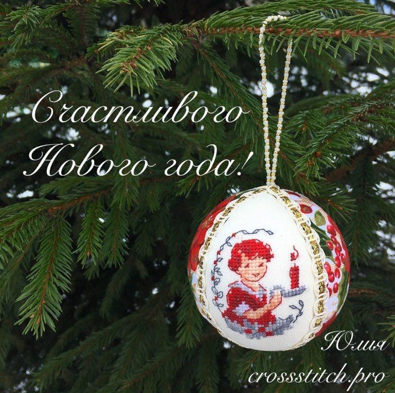Новогодний шарик «La bougie»