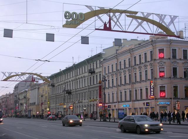 69-я годовщина полного освобождения Ленинграда от фашистской блокады