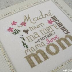 Bent Creek – Love You Mom