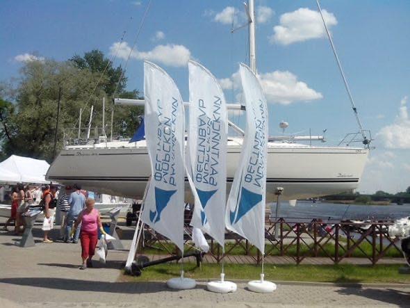 Балтийский морской фестиваль