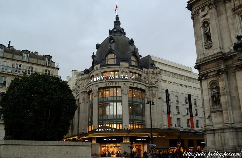 Париж, Bazar de l'Hotel de Ville
