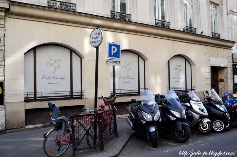Рукодельные магазины в Париже