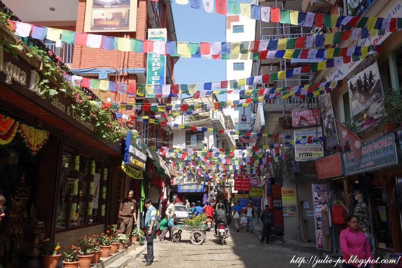 Nepal, Kathmandu, Thamel