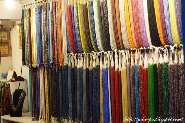 Nepal, Kathmandu, Непал, Катманду, вышивка, бисер, Тамель, Thamel