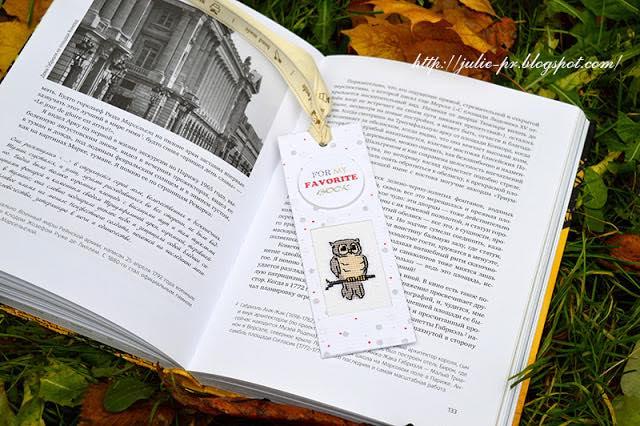 закладка, вышивка крестом, Luca-S N-29 For my favorite book