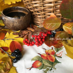 Осеннее настроение