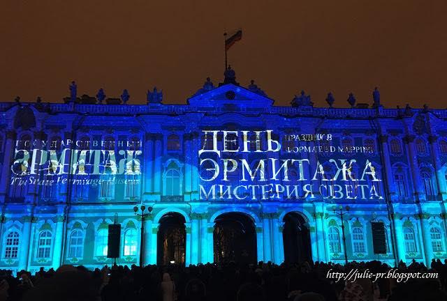 Эрмитаж, Санкт-Петербург