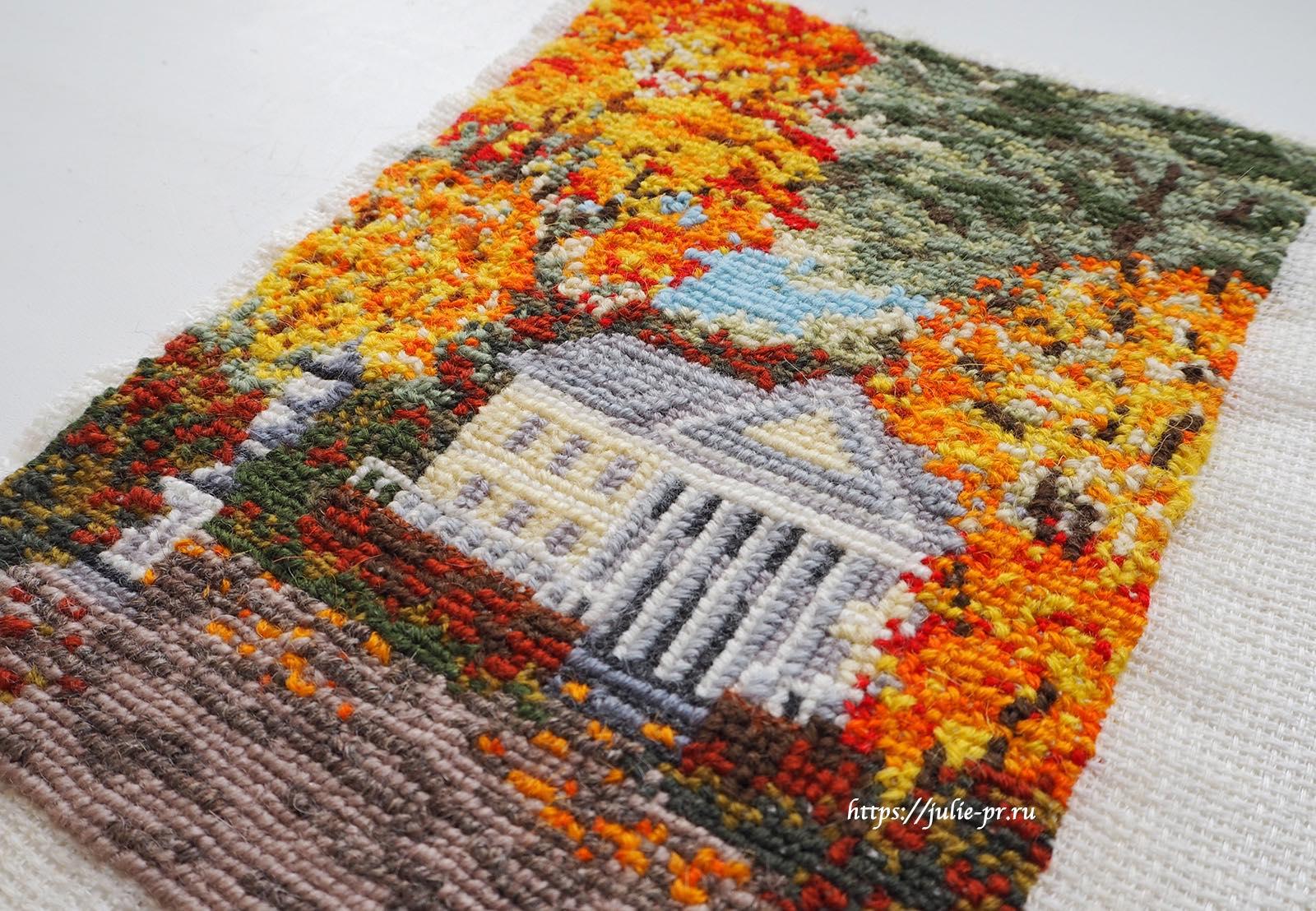 Вышивка крестом Сделай своими руками 3-20 Золотая осень