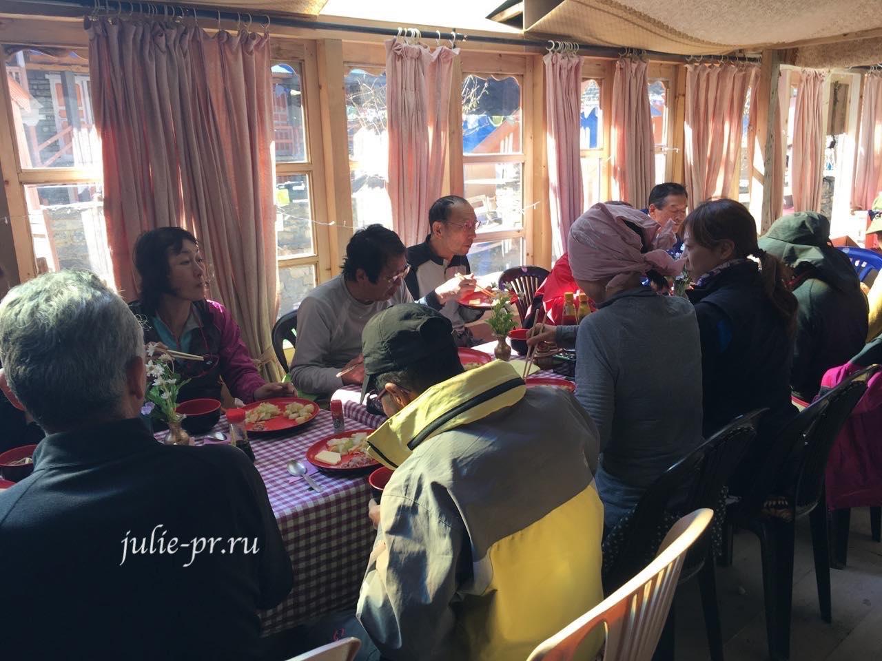 Обед японских туристов в Непале