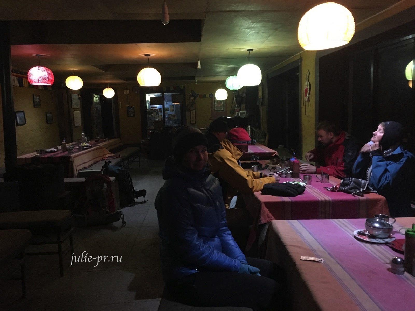 Непал, Трек вокруг Аннапурны, Ресторан лагеря Торонг-Педи