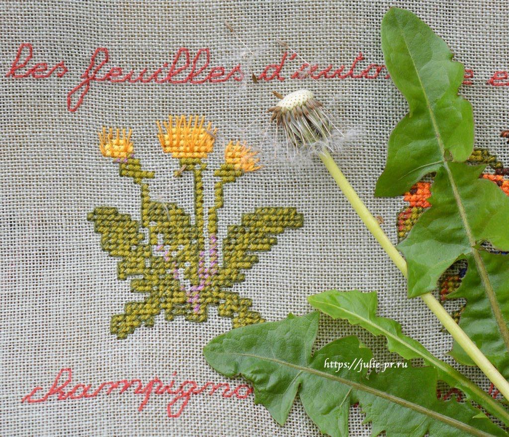 вышивка крестом, осень, дамское счастье, Le bonheur des dames 2484, Frise d'automne, осенние листья
