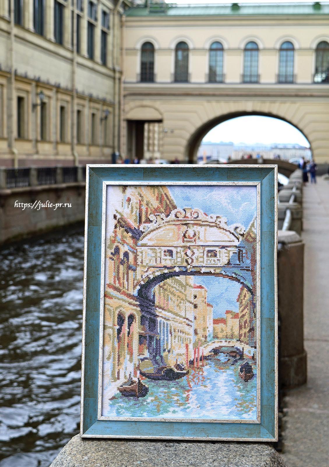 Вышивка крестом riolis 1552 - Венеция. Мост вздохов