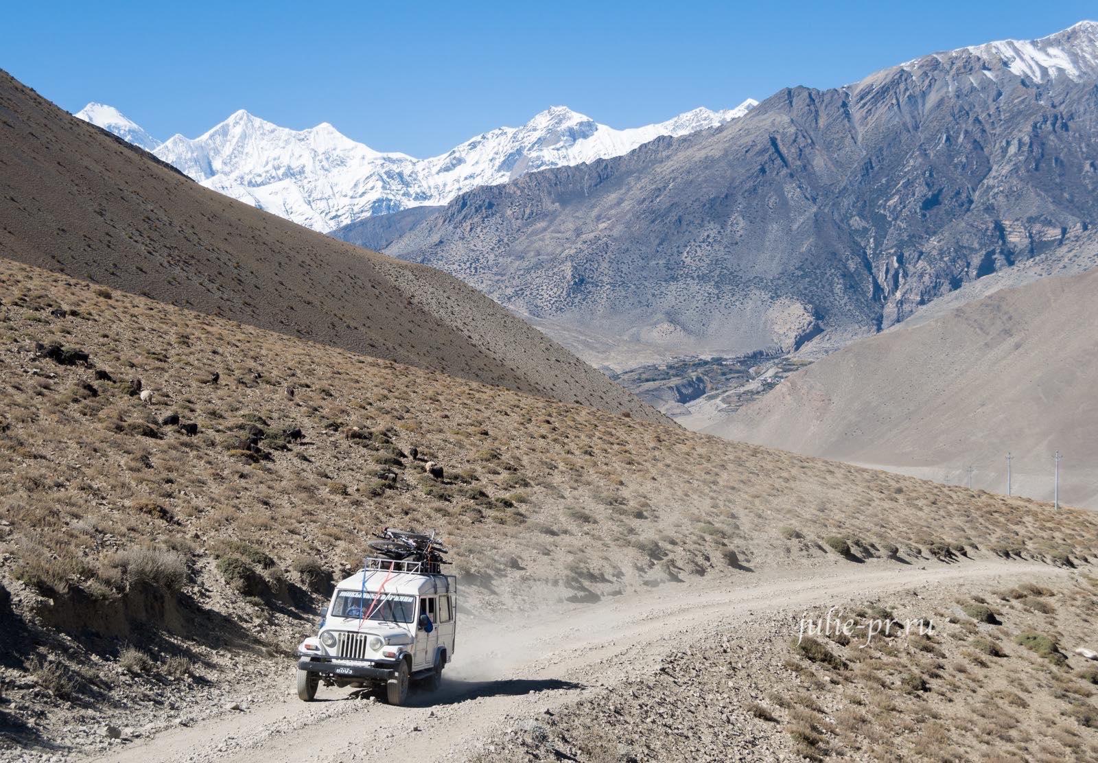 Непал, Трек вокруг Аннапурны, дорога Муктинатх — Кагбени