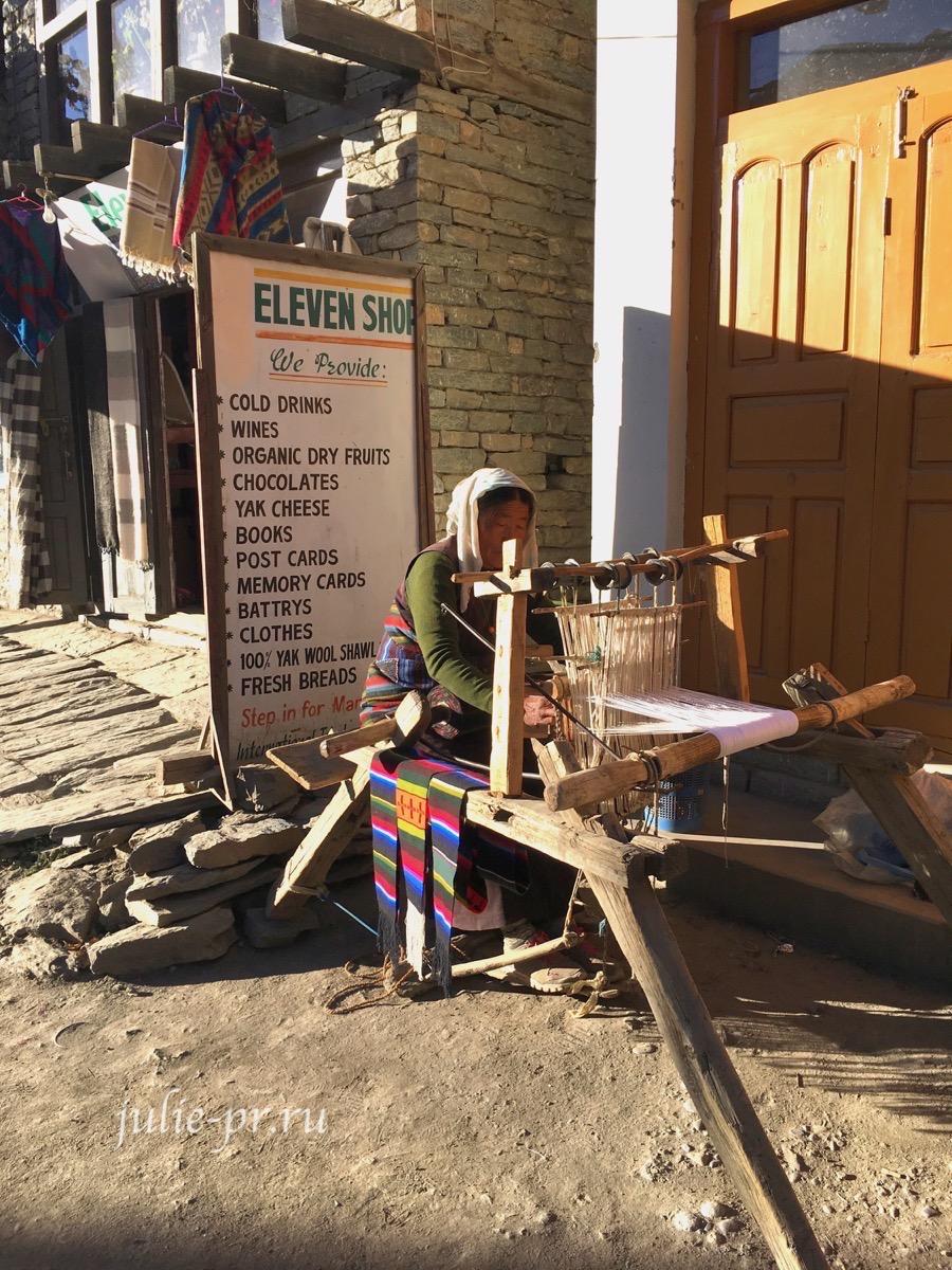 Непал, Трек вокруг Аннапурны, Муктинатх, деревня Ранипаува, ткачиха