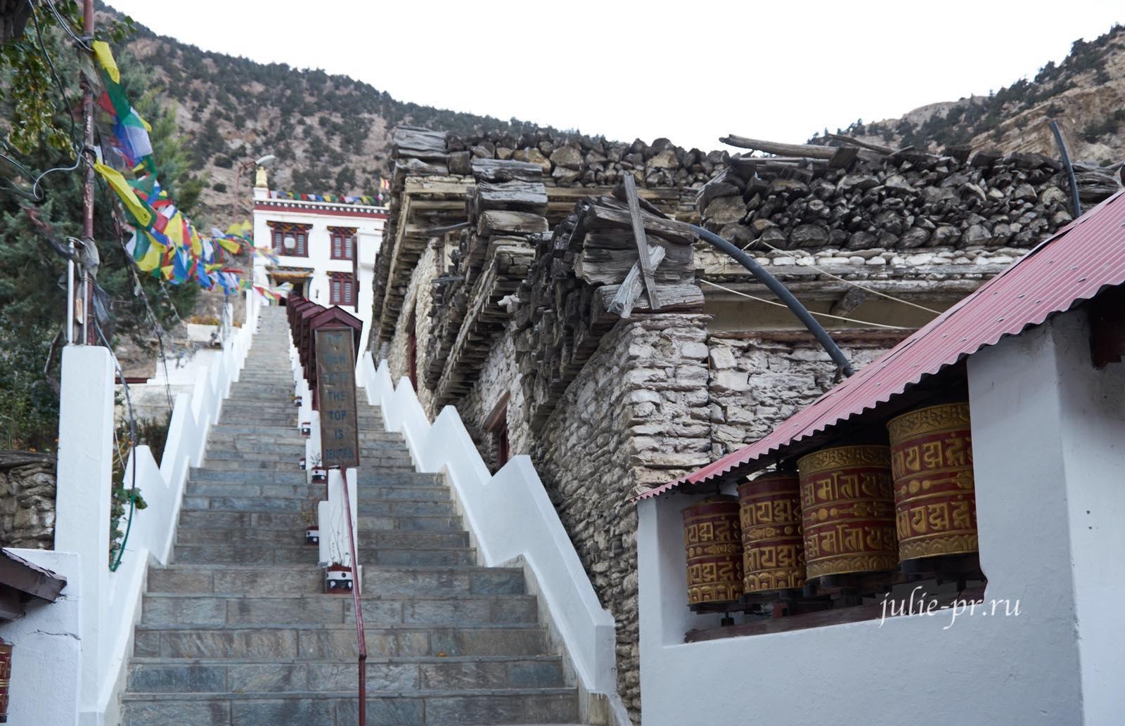 Непал, Трек вокруг Аннапурны, деревня Марпа, буддистский монастырь
