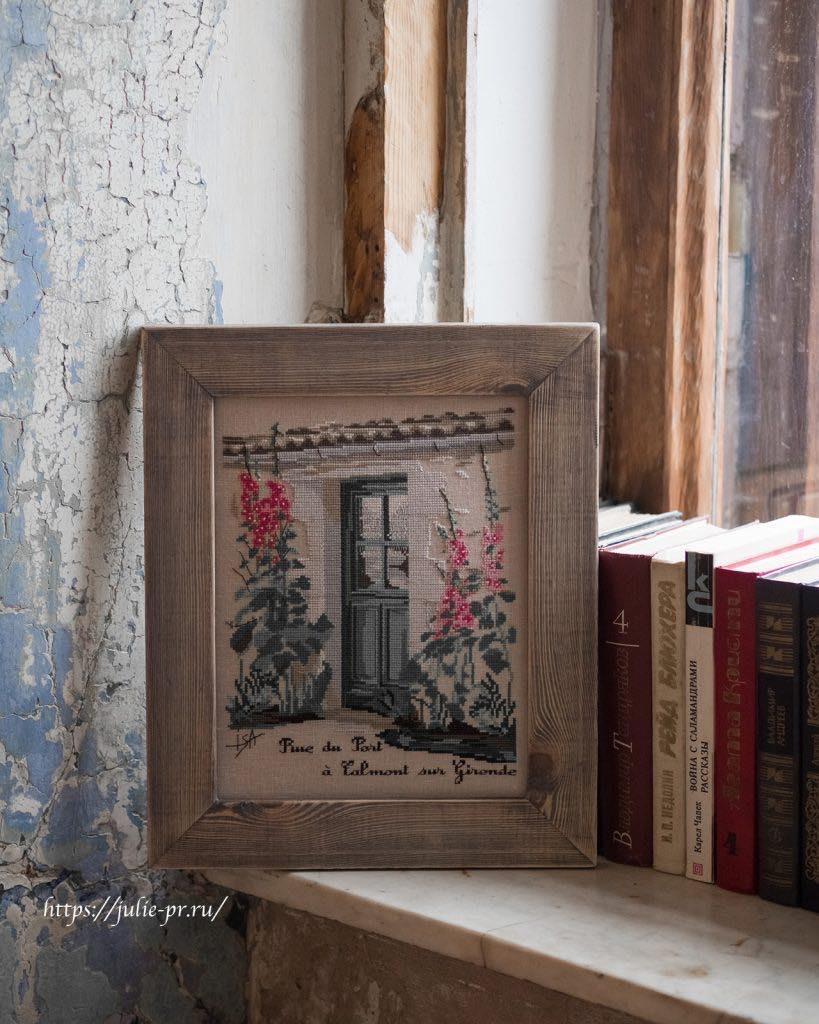 Isabelle Vautier, Rue du Port, вышивка крестом, французская вышивка