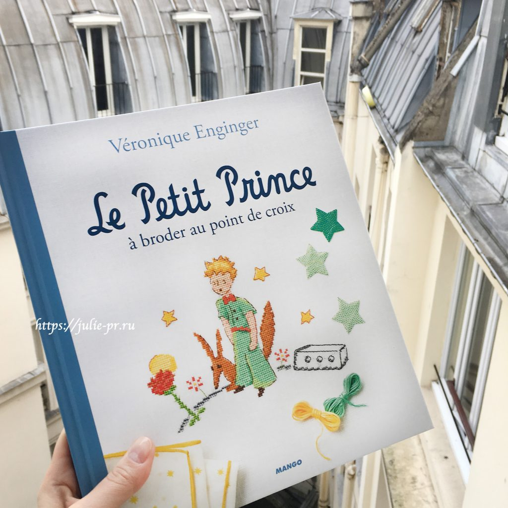 Le Petit Prince a broder au point de croix - Veronique Enginger