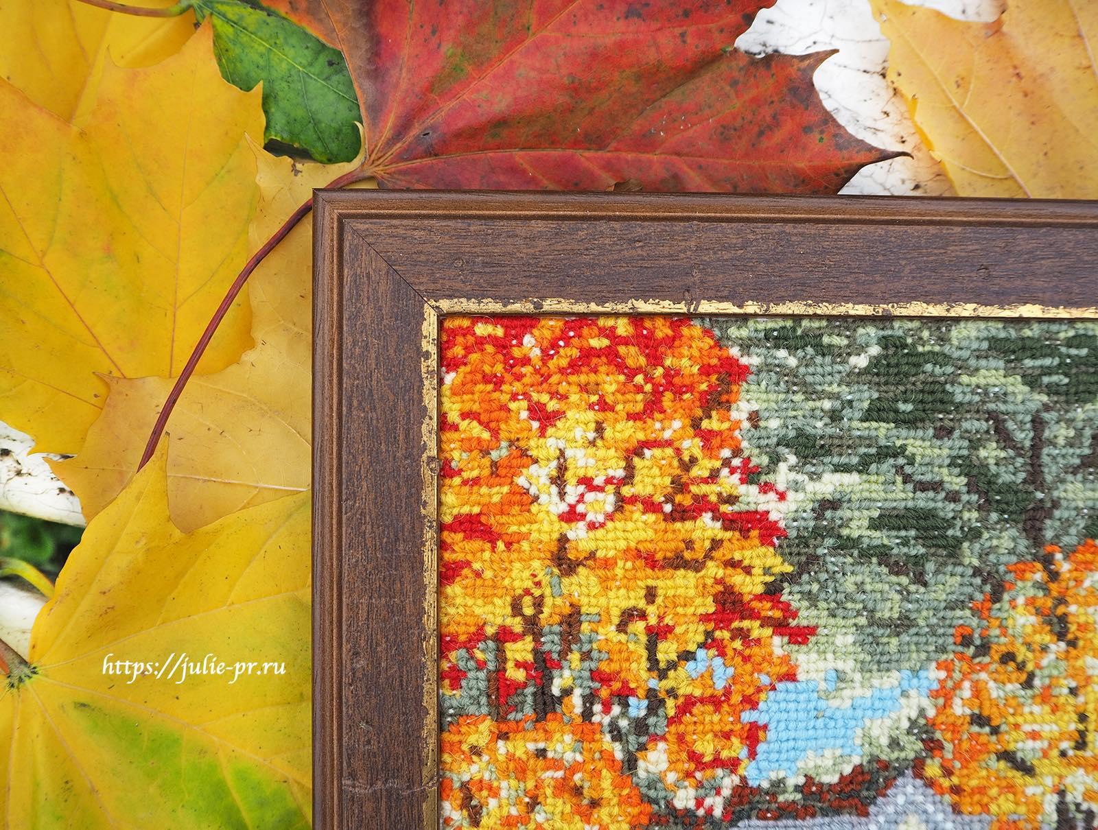 Вышивка крестом Сделай своими руками - Золотая осень
