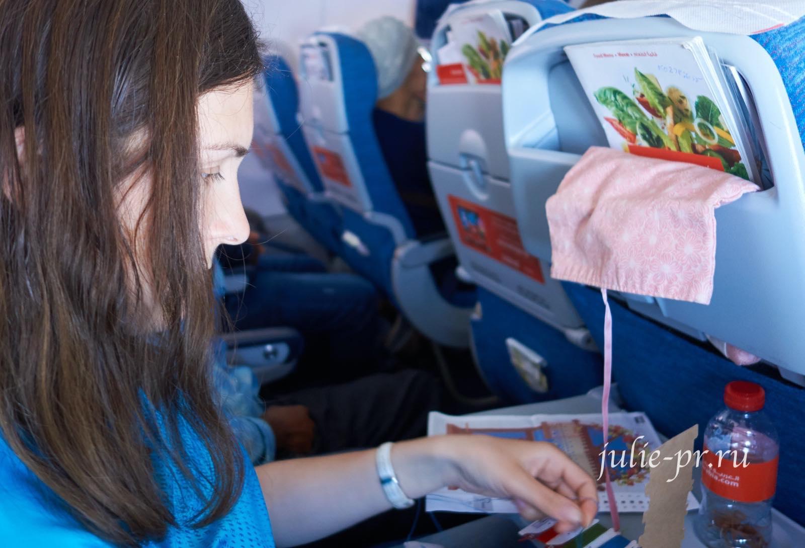 Вышивка в полёте