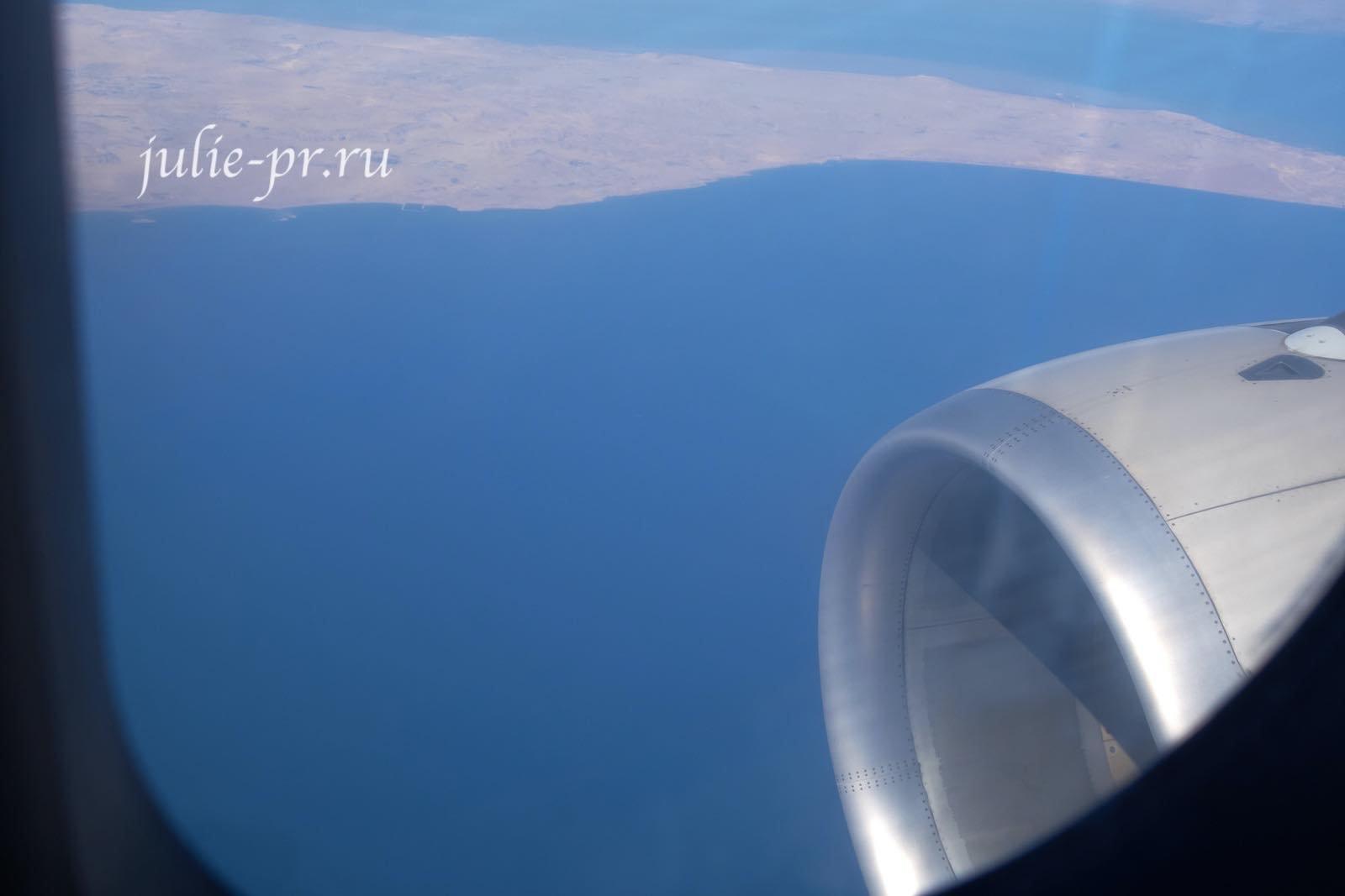 Персидский залив и остров Кешм