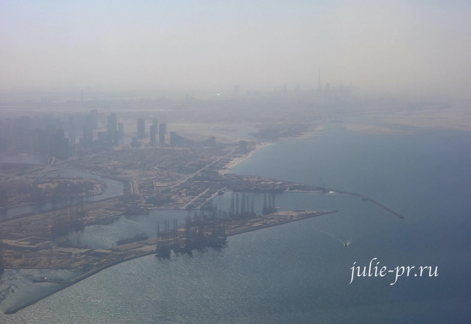Шарджа и Дубай