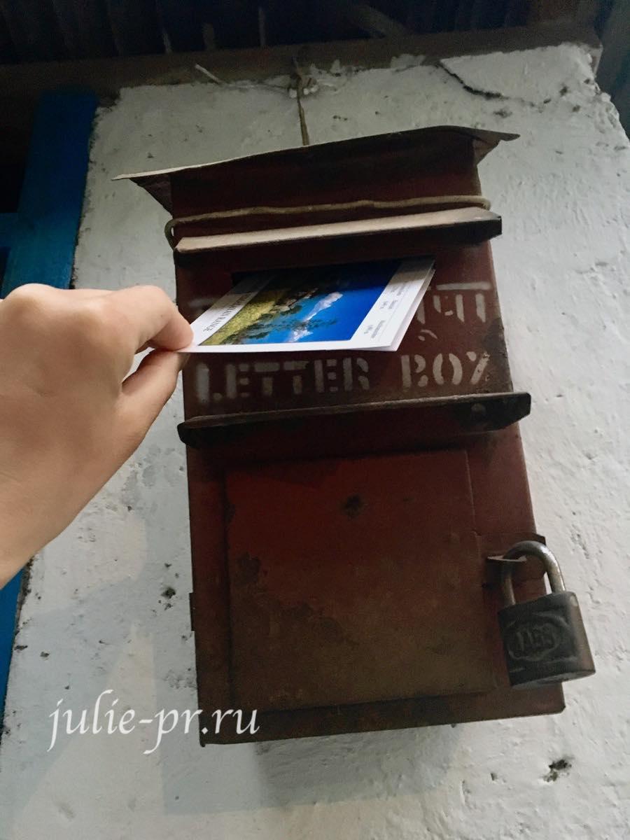 Непал, Трек вокруг Аннапурны, деревня Татопани, почтовый ящик