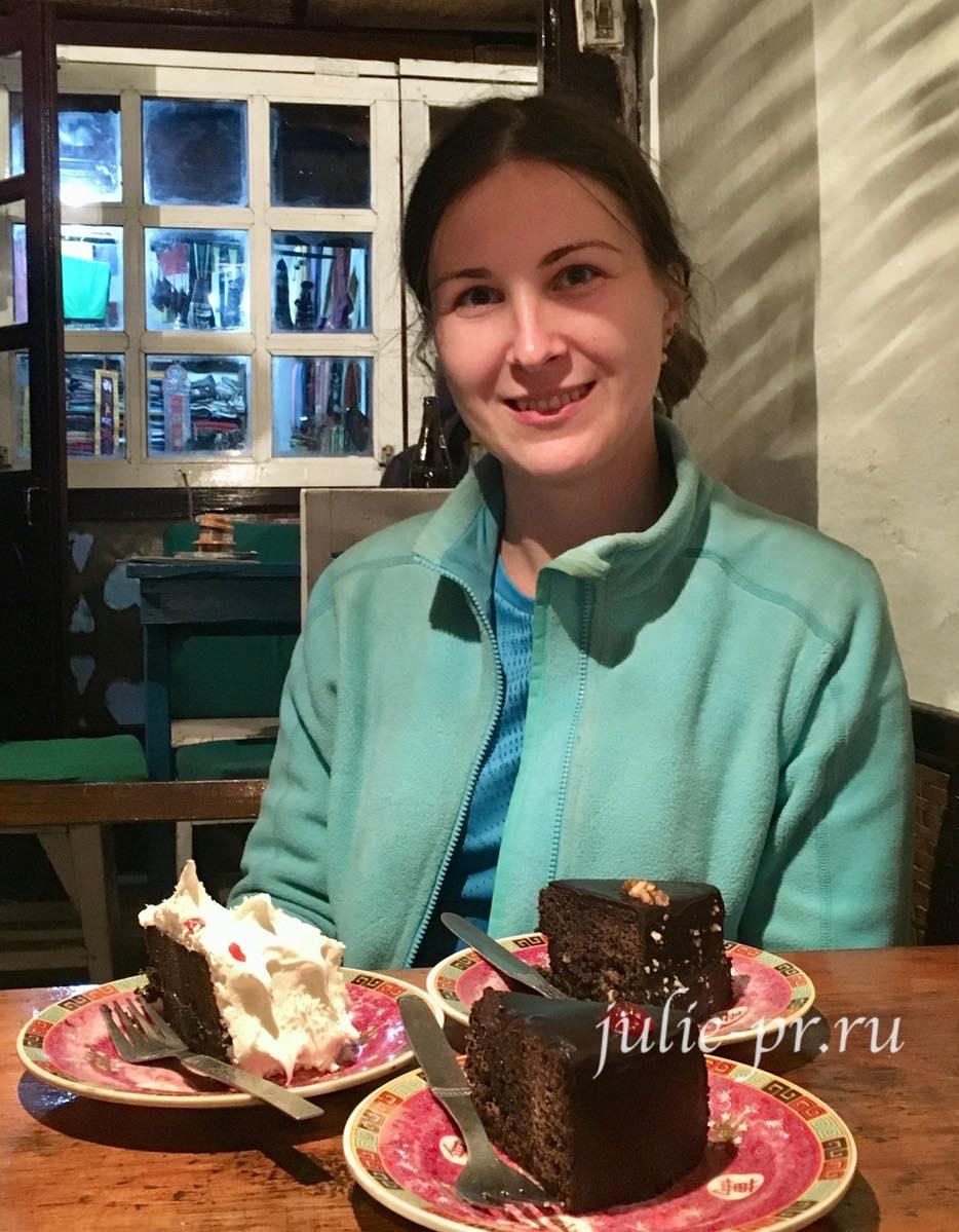 Непал, Трек вокруг Аннапурны, деревня Татопани, шоколадные торты