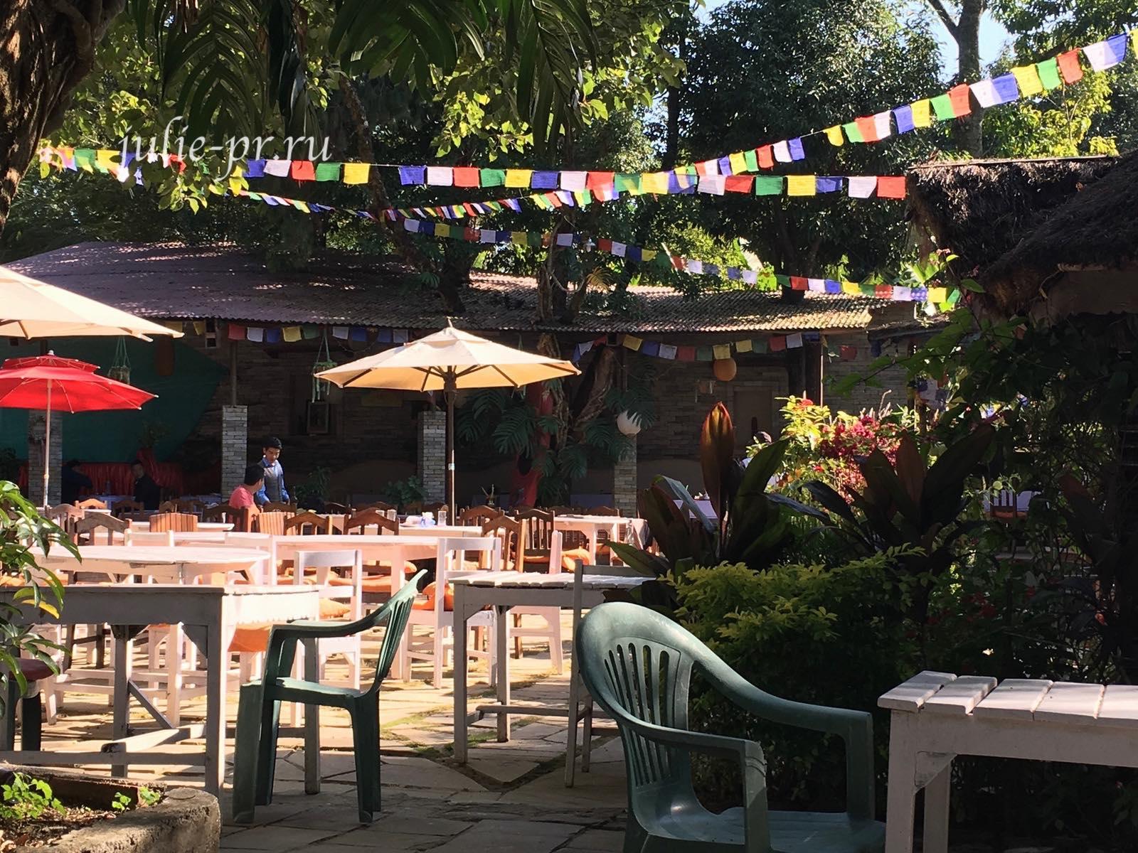 Непал, Покхара, Лэйксайд, ресторан