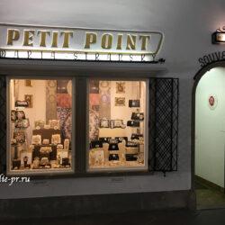 Вышивка Petit point