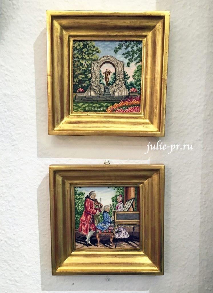 магазин Petit point Maria Stranski, Вена, Австрия, вышивка петит поинт, Штраус и Маленький Моцарт