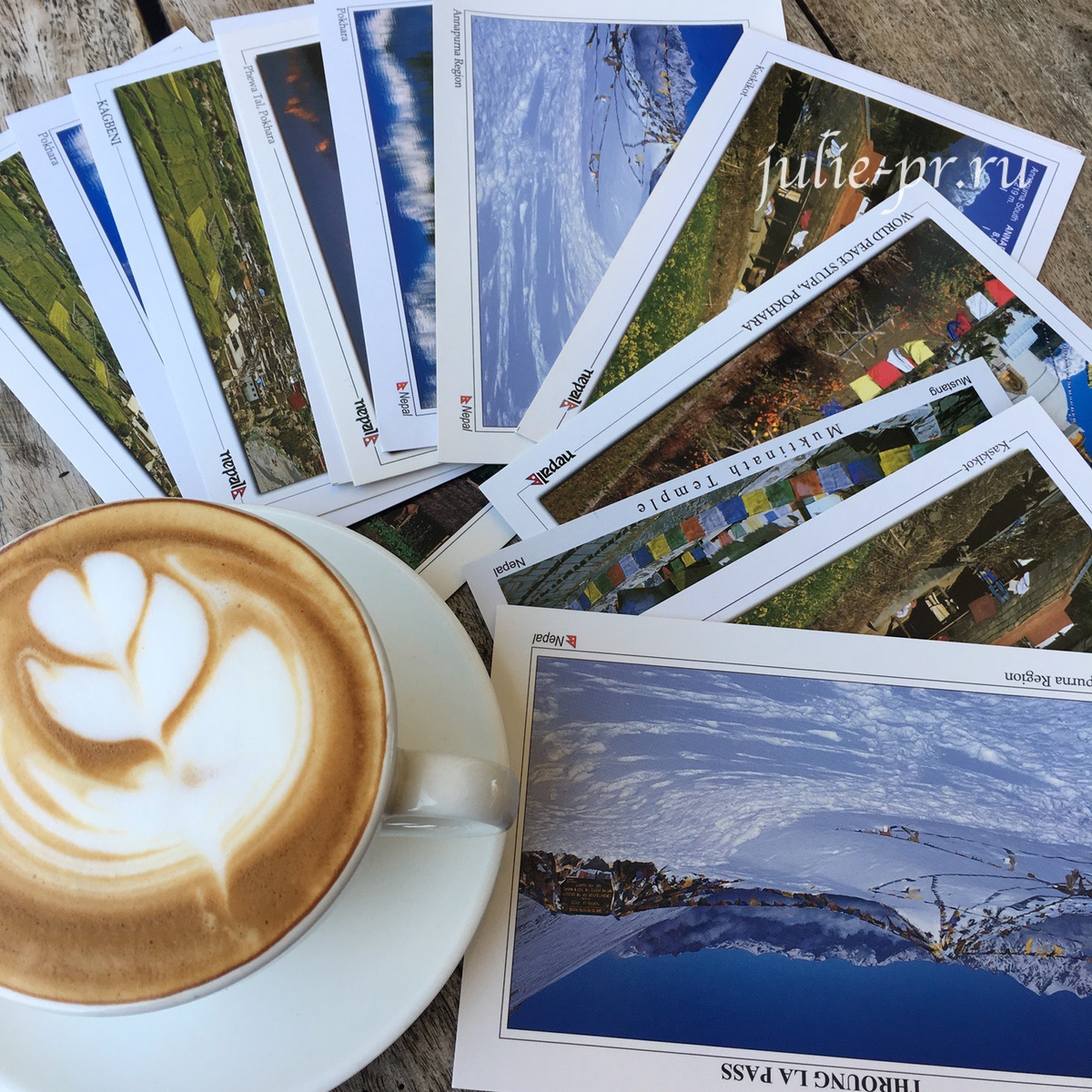 Непал, Покхара, кофе и открытки