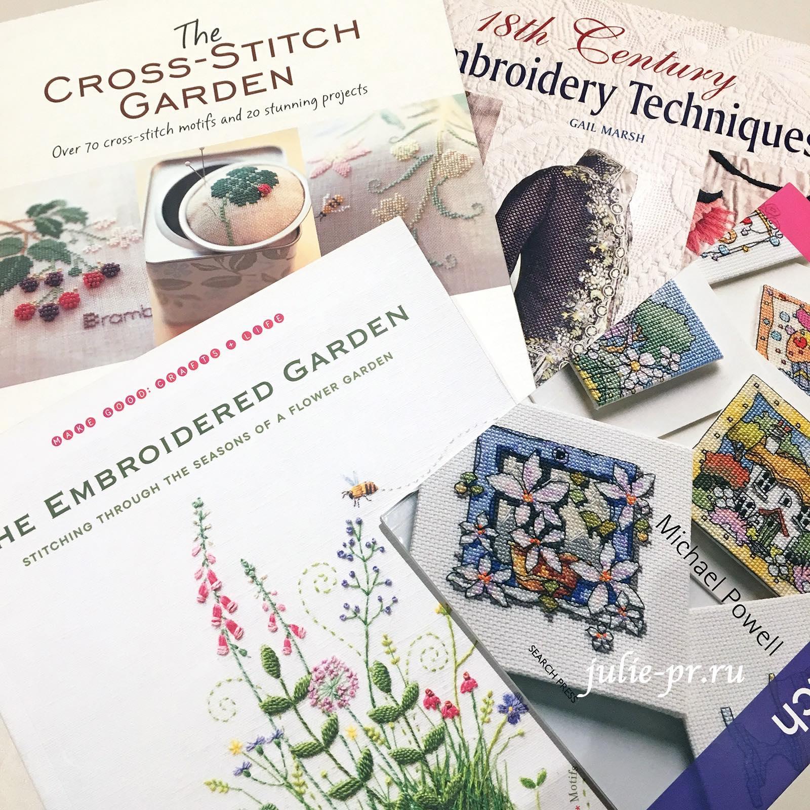 книги по вышивке Kazuko Aoki, брошюра Michael Powell Mini Cross Stitch, книга по вышивке 18 века