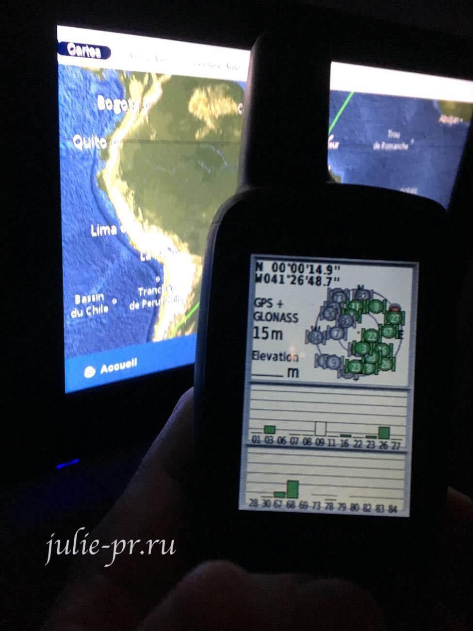 Навигатор, Экватор