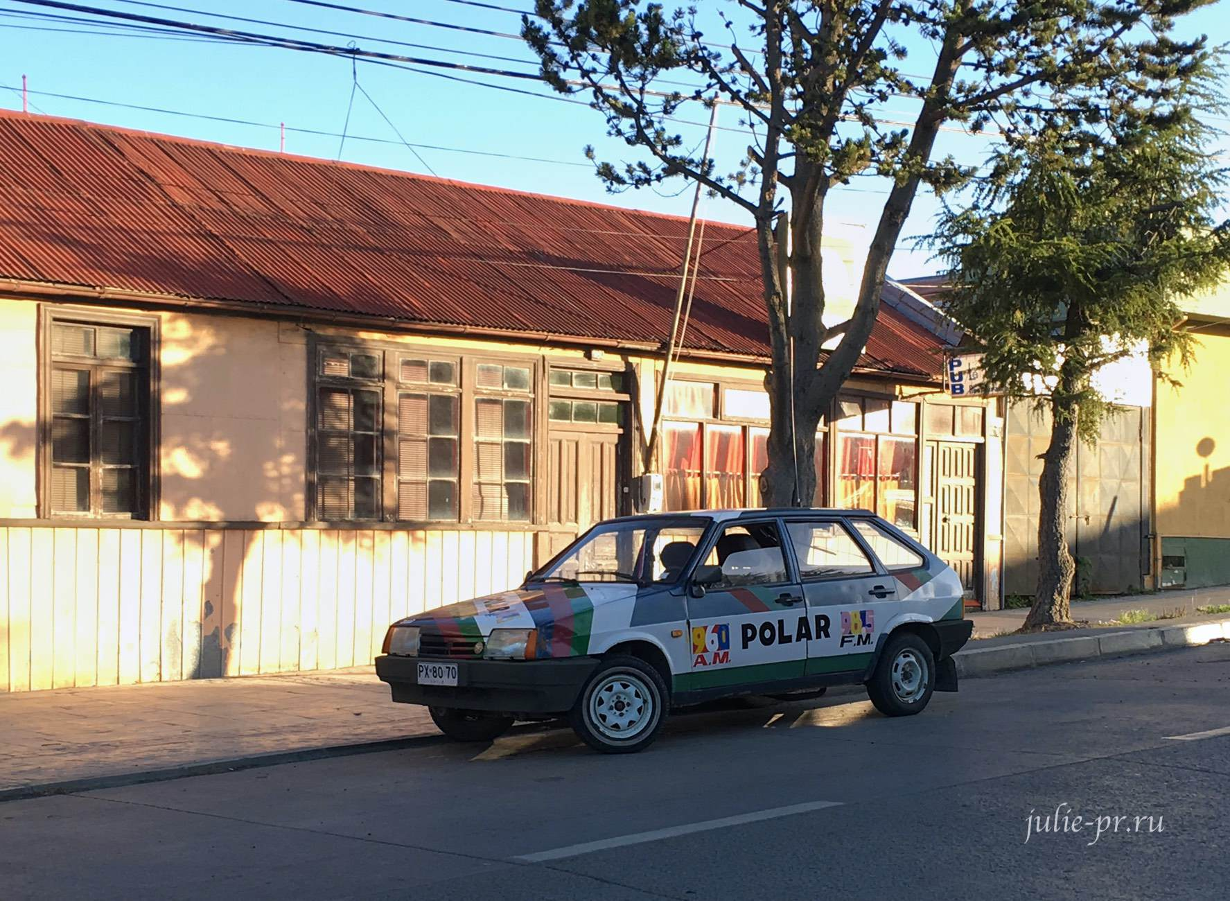 Чили, Патагония, Пуэрто-Наталес, Автомобиль Лада