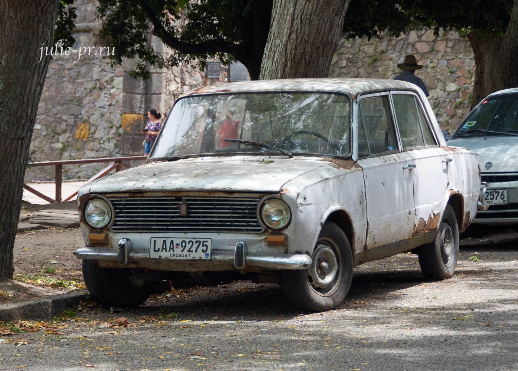 Уругвай, Колония-дель-Сакраменто, Fiat-124