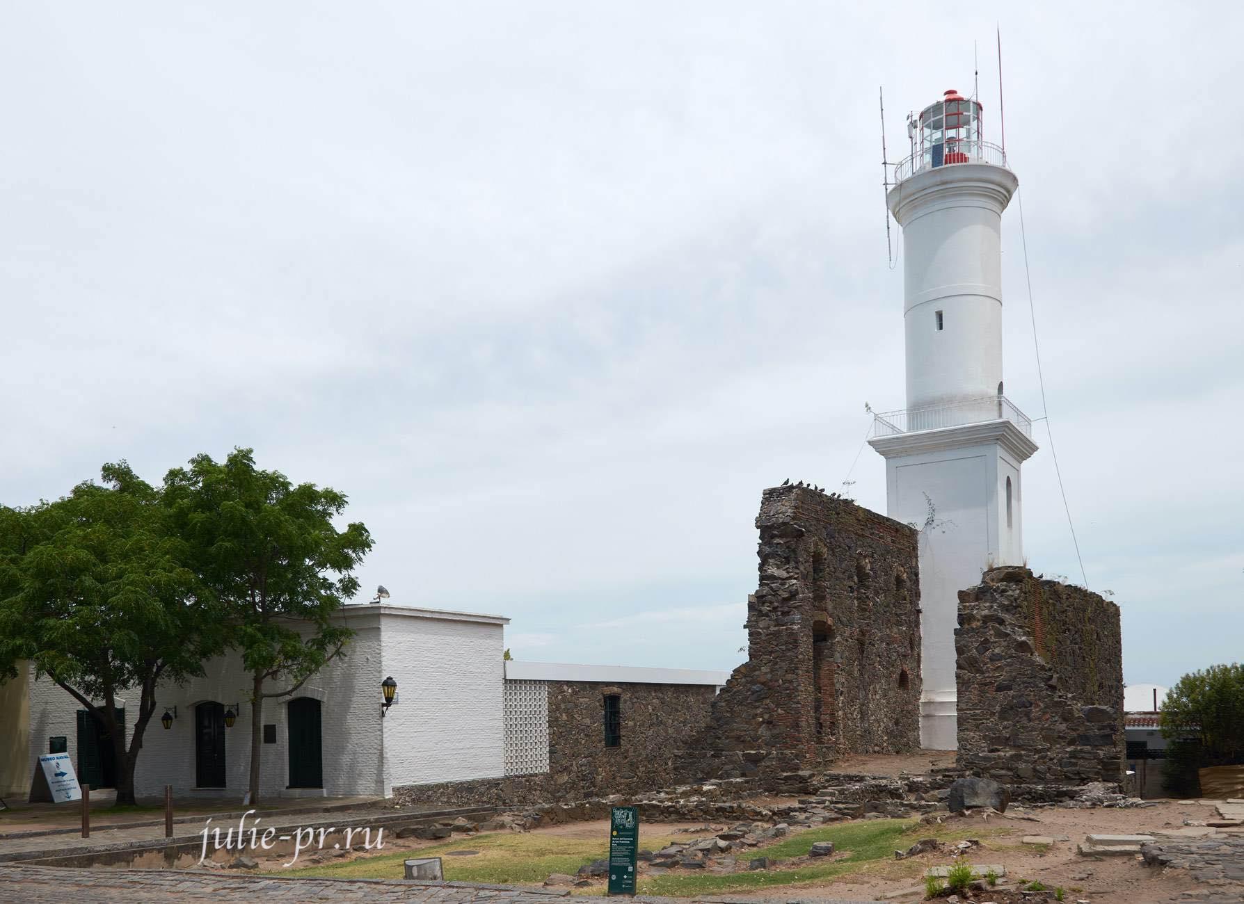 Уругвай, Колония-дель-Сакраменто, маяк