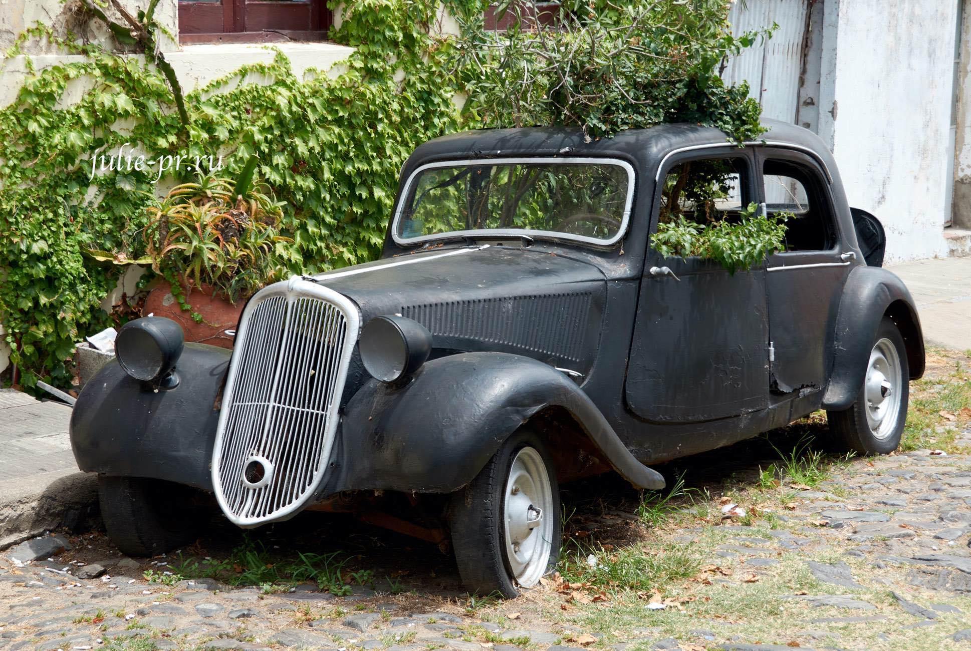 Уругвай, Колония-дель-Сакраменто, Старый автомобиль