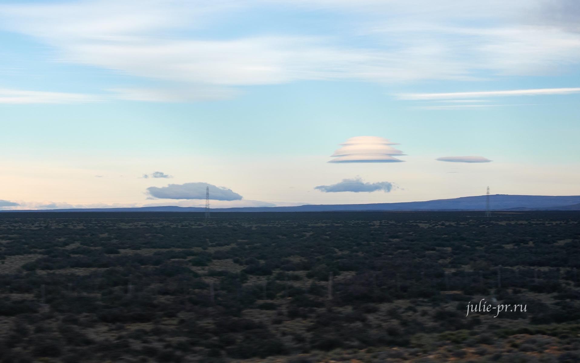Аргентина, Патагония, Лентикулярное облако