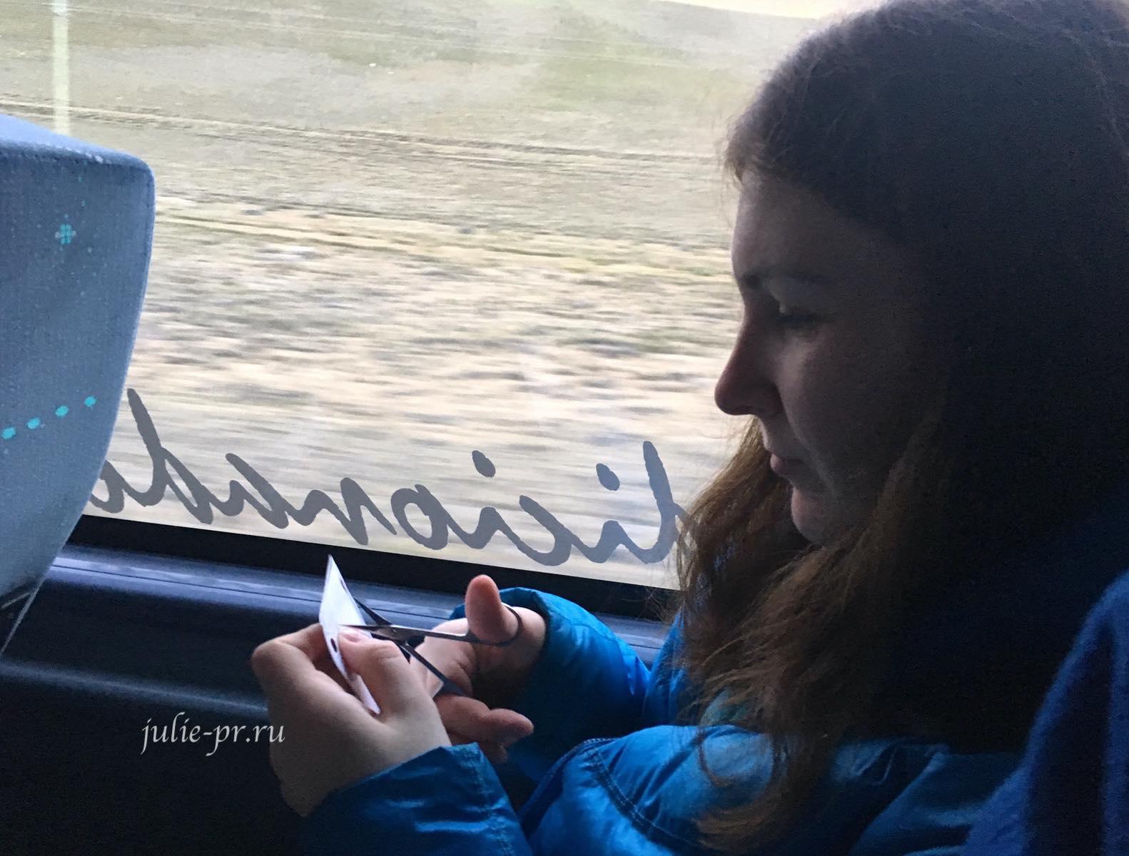 Аргентина, Патагония, автобус