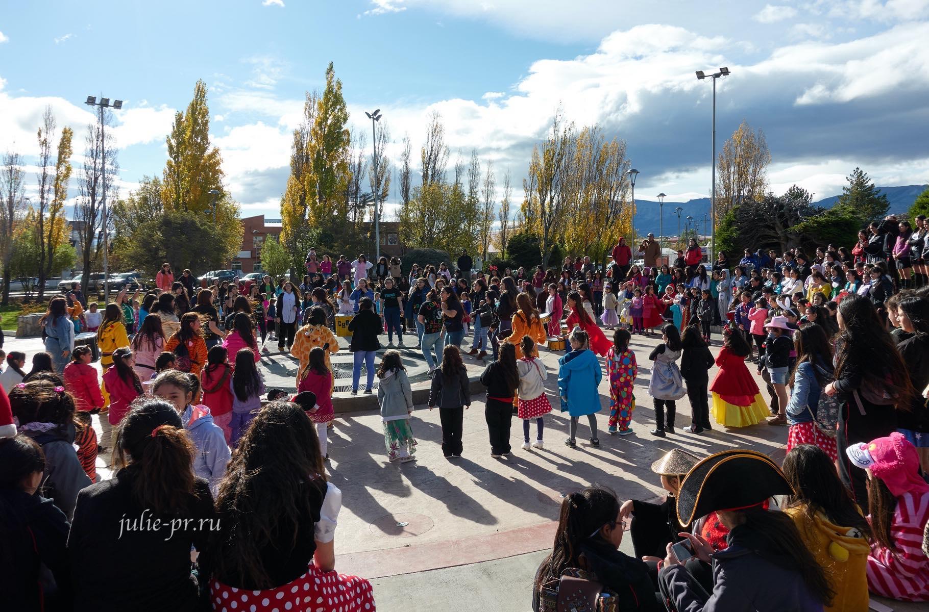 Чили, Патагония, Пуэрто-Наталес, праздник