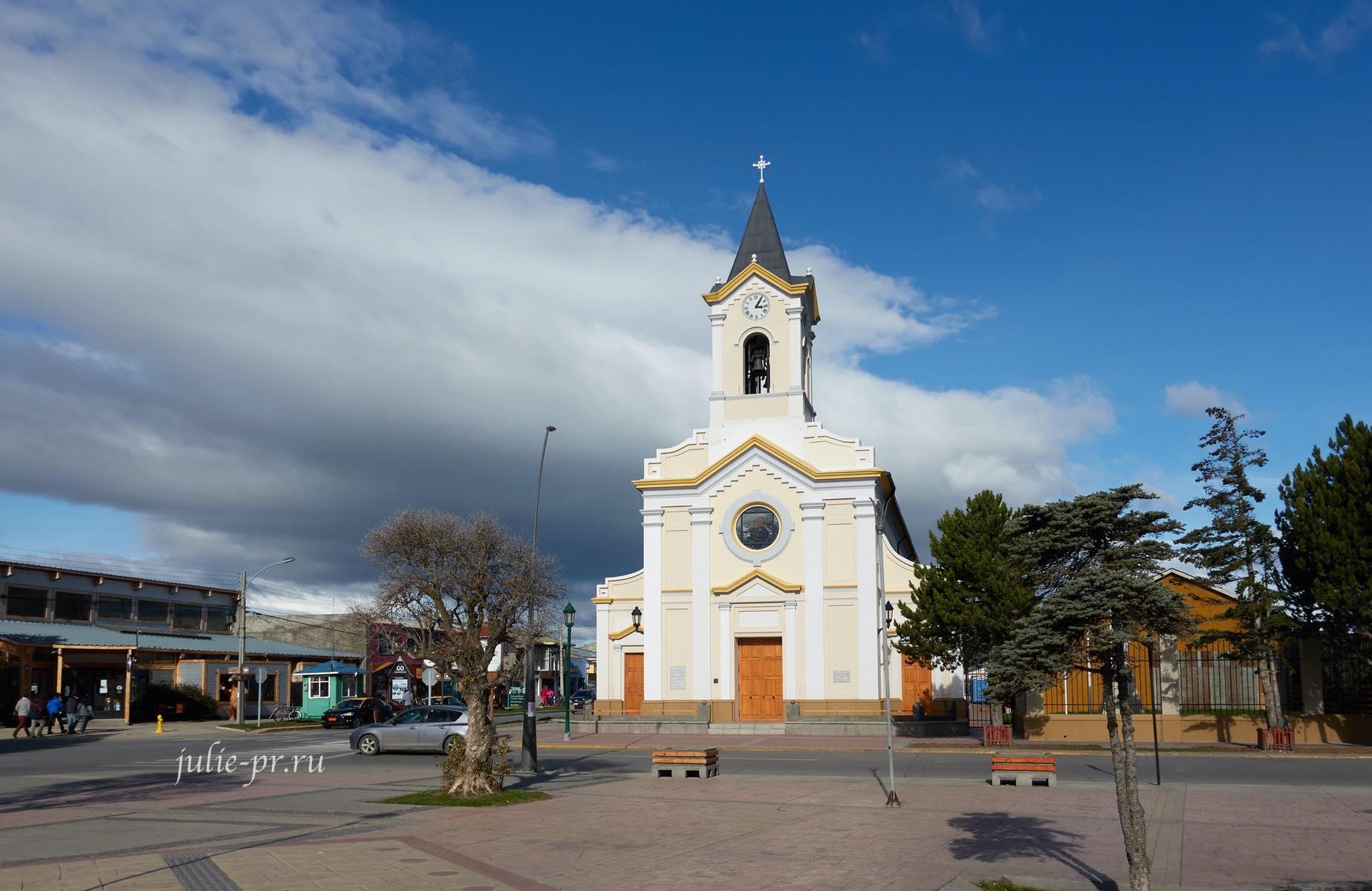 Чили, Патагония, Пуэрто-Наталес, собор