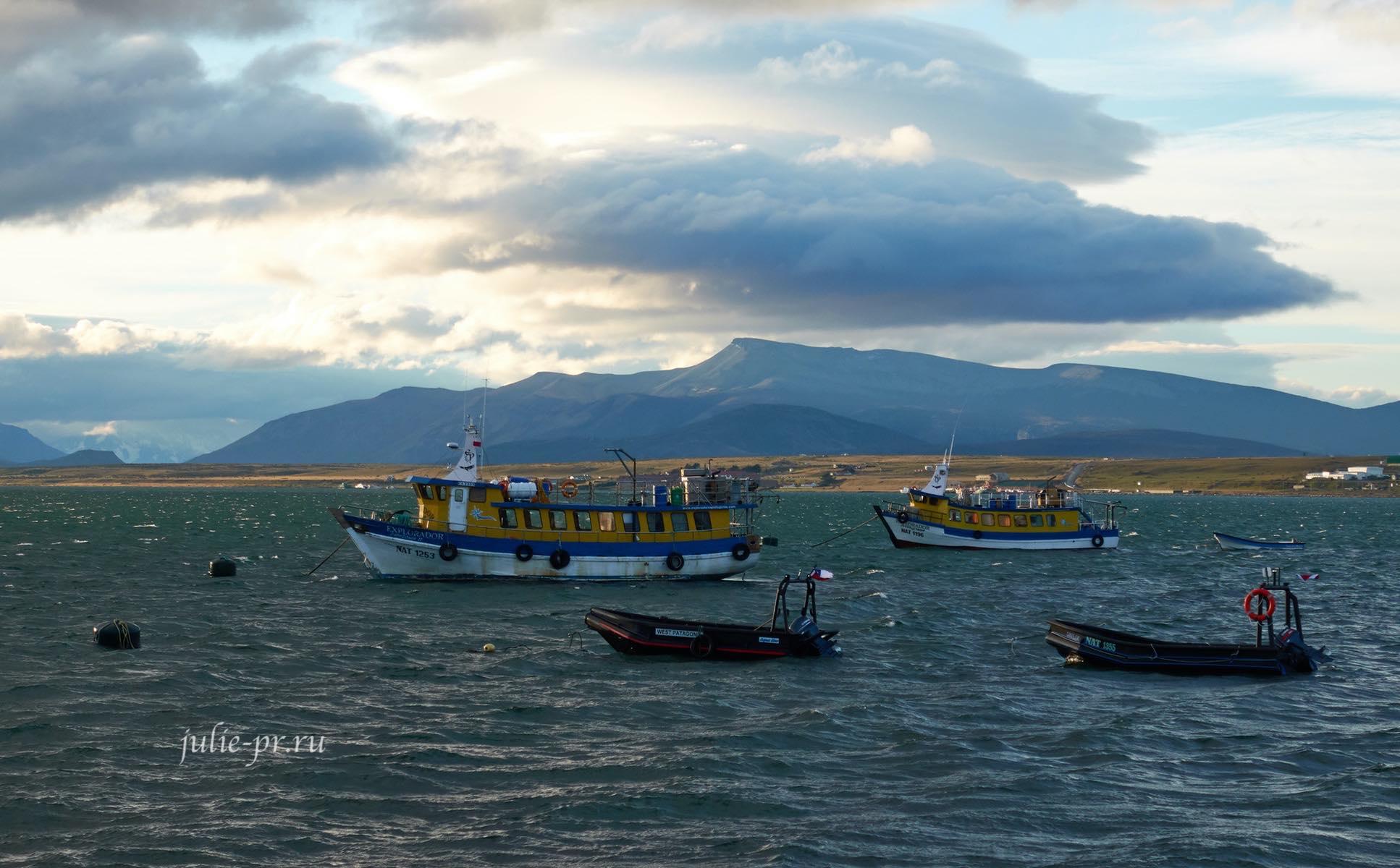 Чили, Патагония, Пуэрто-Наталес, набережная