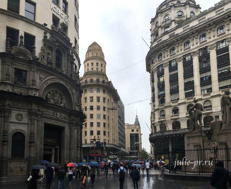 Путешествие в Патагонию: 2. Буэнос-Айрес